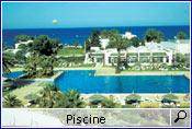 Marhaba Beach Hotel 4*